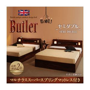 収納ベッド セミダブル【Butler】【マルチラススーパースプリングマットレス付き】 ウォルナットブラウン モダンライト・コンセント付き収納ベッド【Butler】バトラー - 拡大画像