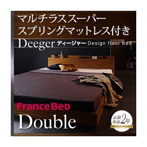 フロアベッド ダブル【Deeger】【マルチラス付き】フレームカラー:ブラウン 棚・コンセント付きフロアベッド【Deeger】ディージャー - 拡大画像