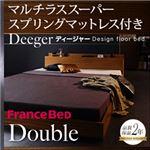 フロアベッド ダブル【Deeger】【マルチラス付き】フレームカラー:ブラウン 棚・コンセント付きフロアベッド【Deeger】ディージャー
