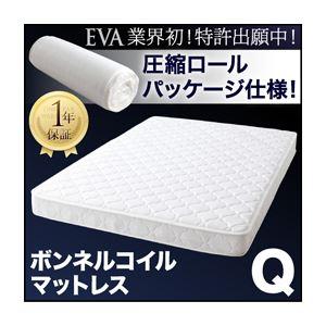 マットレス クイーン【EVA】アイボリー 圧縮ロールパッケージ仕様のボンネルコイルマットレス【EVA】エヴァ - 拡大画像