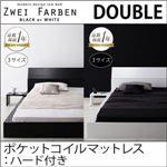 ローベッド ダブル【Zwei Farben】【ポケットコイルマットレス:ハード付き】 ブラック モダンデザインローベッド【Zwei Farben】ツヴァイ ファーベン