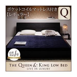 ローベッド クイーン 【ポケットコイルマットレス:レギュラー付き】 ウォルナットブラウン モダンデザインローベッド 【The Queen&King Low Bed】 - 拡大画像