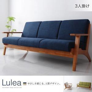 ソファー 3人掛け ネイビー 北欧デザイン木肘ソファ【Lulea】ルレオ - 拡大画像