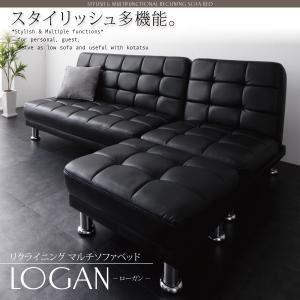ソファーベッド【LOGAN】ブラック リクライニングマルチソファベッド【LOGAN】ローガン - 拡大画像