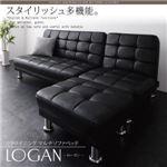 ソファーベッド【LOGAN】ブラック リクライニングマルチソファベッド【LOGAN】ローガン