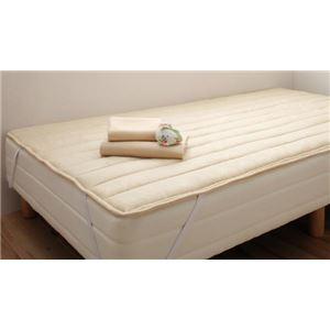 脚付きマットレスベッド セミシングル 脚15cm アイボリー 新・ショート丈ポケットコイルマットレスベッド - 拡大画像