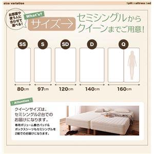 セミシングルからクイーンまでご用意!移動ラクラク!分割式ボンネルコイルマットレスベッド 専用敷きパッドセット
