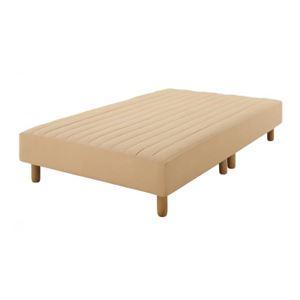 脚付きマットレスベッド シングル 脚22cm ナチュラルベージュ 新・色・寝心地が選べる!20色カバーリングボンネルコイルマットレスベッド - 拡大画像