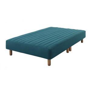 脚付きマットレスベッド シングル 脚22cm ブルーグリーン 新・色・寝心地が選べる!20色カバーリングボンネルコイルマットレスベッド - 拡大画像