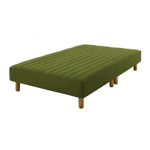 脚付きマットレスベッド セミダブル 脚15cm オリーブグリーン 新・色・寝心地が選べる!20色カバーリングポケットコイルマットレスベッド - 拡大画像