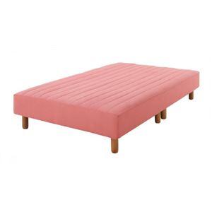 脚付きマットレスベッド セミダブル 脚22cm ローズピンク 新・色・寝心地が選べる!20色カバーリング国産ポケットコイルマットレスベッド - 拡大画像