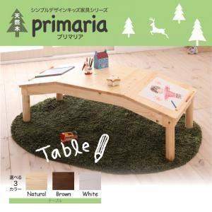 【単品】テーブル【Primaria】ブラウン 天然木シンプルデザインキッズ家具シリーズ【Primaria】プリマリア テーブル - 拡大画像