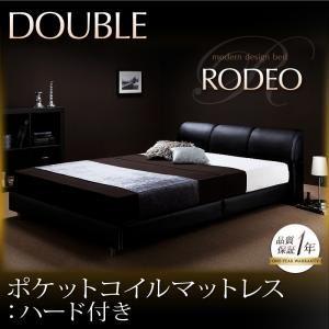 ベッド ダブル【RODEO】【ポケットコイルマットレス:ハード付き】 ブラック モダンデザインベッド【RODEO】ロデオ - 拡大画像