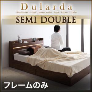 収納ベッド セミダブル【Dularda】【フレームのみ】 ウォルナットブラウン モダンライト・ヘッドボード収納付きベッド【Dularda】デュラルダ - 拡大画像