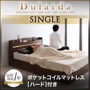 収納ベッド シングル【Dularda】【ポケットコイルマットレス:ハード付き】 ブラック モダンライト・ヘッドボード収納付きベッド【Dularda】デュラルダ - 拡大画像