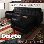 コーナーカウチソファ【Douglas】ダグラス ポケットコイル仕様 (カラー:ブラック)