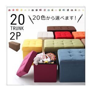 スツール 2人掛け【TRUNK】スウィートピンク 20色から選べる、折りたたみ式収納スツール【TRUNK】トランク - 拡大画像