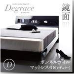 すのこベッド ダブル【Degrace】【ボンネルコイルマットレス(レギュラー)付き】 フレームカラー:アーバンブラック マットレスカラー:ブラック 鏡面光沢仕上げ 棚・コンセント付きモダンデザインすのこベッド【Degrace】ディ・グレース