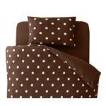 布団カバーセット シングル 柄:ドット カラー:ブラウン 32色柄から選べるスーパーマイクロフリースカバーシリーズ【和式用】3点セット