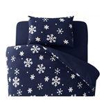 布団カバーセット 4点セット【和式用】ダブル 柄:雪 カラー:ネイビー 32色柄から選べるスーパーマイクロフリースカバーシリーズ