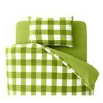 布団カバーセット 4点セット【和式用】ダブル 柄:チェック カラー:グリーン 32色柄から選べるスーパーマイクロフリースカバーシリーズ
