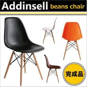 チェア【Addinsell】ブラウン ミッドセンチュリーデザイン家具シリーズ【Addinsell】アディンセル/チェア(beans-ビーンズ) - 拡大画像