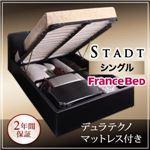 収納ベッド シングル【Stadt】【デュラテクノマットレス付き】 ホワイト ガス圧式跳ね上げウッドスプリング収納ベッド 【Stadt】シュタット レザータイプ