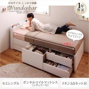 ベッド通販 Monami