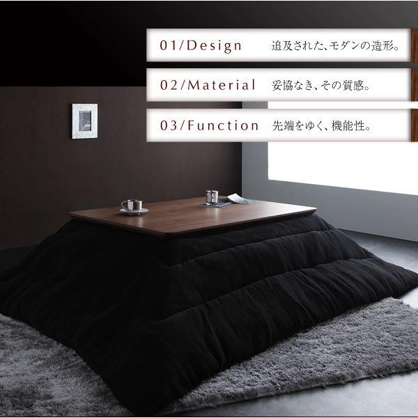 【単品】こたつテーブル 正方形(80×80cm)【Valeri】ナチュラルアッシュ モダンデザインフラットヒーターこたつテーブル【Valeri】ヴァレーリ
