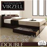 収納ベッド ダブル【virzell】【ポケットコイルマットレス(レギュラー)付き】 フレームカラー:ダークブラウン マットレスカラー:ブラック 棚・コンセント付き収納ベッド【virzell】ヴィーゼル