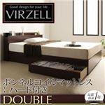 棚・コンセント付き収納ベッド【virzell】ヴィーゼル【ボンネルコイルマットレス:ハード付き】ダブル ダークブラウン/【マットレス】 アイボリー