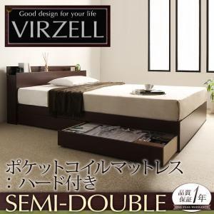 収納ベッド セミダブル【virzell】【ポケットコイルマットレス:ハード付き】 ダークブラウン 棚・コンセント付き収納ベッド【virzell】ヴィーゼル - 拡大画像