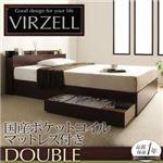収納ベッド ダブル【virzell】【国産ポケットコイルマットレス付き】 ダークブラウン 棚・コンセント付き収納ベッド【virzell】ヴィーゼル