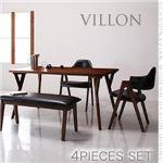 ダイニングセット 4点セット(テーブル幅140+チェア×2+ベンチ) 【チェア】ブラック×【ベンチ】ブラック【VILLON】北欧モダンデザインダイニング【VILLON】ヴィヨン