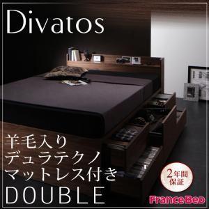 チェストベッド ダブル【Divatos】【羊毛入りデュラテクノマットレス付き】 ウォルナットブラウン 棚・コンセント付きチェストベッド 【Divatos】ディバート - 拡大画像