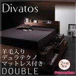 チェストベッド ダブル【Divatos】【羊毛入りデュラテクノマットレス付き】 ウォルナットブラウン 棚・コンセント付きチェストベッド 【Divatos】ディバート