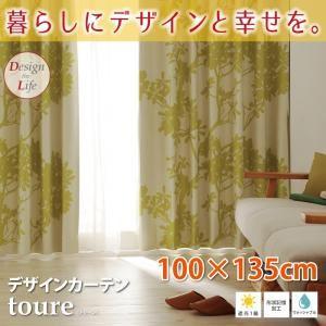 カーテン 100×135cm デザインカーテン【toure】トゥーレ - 拡大画像
