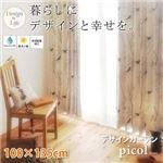 カーテン 100×135cm デザインカーテン【picol】ピコル
