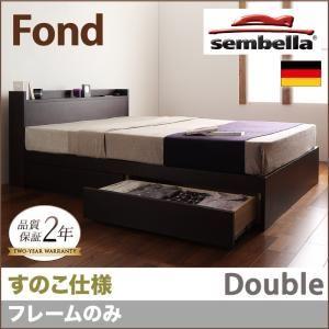 収納ベッド ダブル【sembella】【フレームのみ】 ナチュラル 高級ドイツブランド【sembella】センべラ【Fond】フォンド(すのこ仕様) - 拡大画像