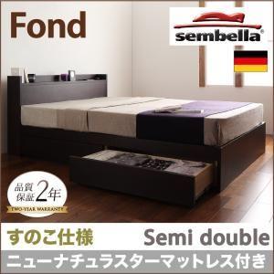 収納ベッド セミダブル【sembella】【ニューナチュラスターマットレス】 ブラウン 高級ドイツブランド【sembella】センべラ【Fond】フォンド(すのこ仕様) - 拡大画像