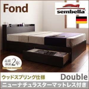収納ベッド ダブル【sembella】【ニューナチュラスターマットレス】 ブラウン 高級ドイツブランド【sembella】センべラ【Fond】フォンド(ウッドスプリング仕様) - 拡大画像