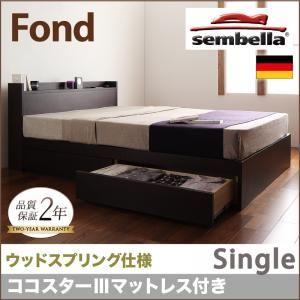 収納ベッド シングル【sembella】【ココスターIIIマットレス】 ブラウン 高級ドイツブランド【sembella】センべラ【Fond】フォンド(ウッドスプリング仕様) - 拡大画像