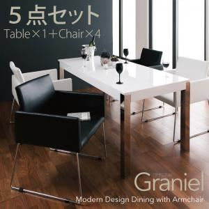 ダイニングセット 5点セット【Graniel】テーブルカラー:ホワイト チェアカラー:ブラック×キャメル モダンデザインアームチェア付きダイニング【Graniel】グラニエル 5点セット - 拡大画像
