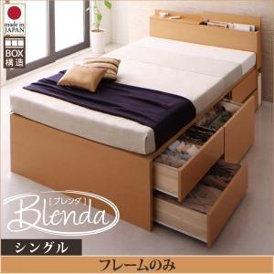 チェストベッド シングル【Blenda】【フレームのみ】ホワイト コンセント、収納ヘッドボード付きチェストベッド【Blenda】ブレンダ - 拡大画像