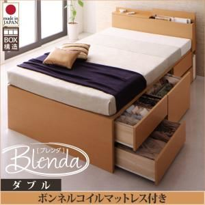 チェストベッド ダブル【Blenda】【ボンネルコイルマットレス付き】ナチュラル コンセント、収納ヘッドボード付きチェストベッド【Blenda】ブレンダ - 拡大画像