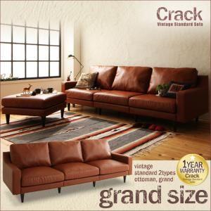 ソファー【Crack】キャメルブラウン ヴィンテージスタンダードソファ【Crack】クラック・グランド - 拡大画像
