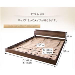 フロアベッド ダブル【mon ange】モナンジェ 棚・コンセント付きフロアベッドのサイズ