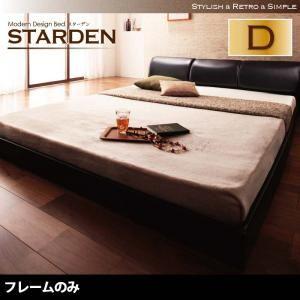 フロアベッド ダブル【Starden】【フレームのみ】 ブラック モダンデザインフロアベッド 【Starden】スターデン - 拡大画像