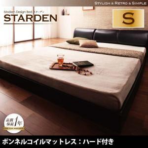 フロアベッド シングル【Starden】【ボンネルコイルマットレス:ハード付き】 ブラック モダンデザインフロアベッド 【Starden】スターデン - 拡大画像
