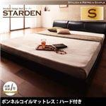 フロアベッド シングル【Starden】【ボンネルコイルマットレス:ハード付き】 ブラック モダンデザインフロアベッド 【Starden】スターデン